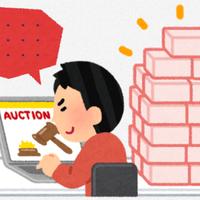 【悲報】転売ヤー爆誕!16歳の少年がポケモンカードなどを転売し約2億円の収益を上げるてしまう