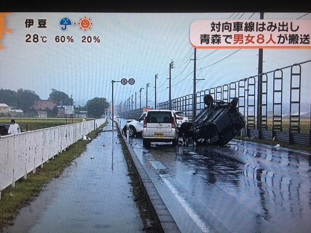 画像 : 【事故(更新)】靑森・...