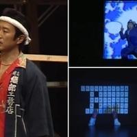 【東京五輪】辞任したけど開会式の演出ほぼ小林賢太郎結果大成功!コバケン評価うなぎのぼり!「今回の開会式は、コバケンに救われ、そんなコバケンを冷たい一言で切った。」