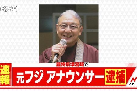 松倉悦郎の画像 p1_8