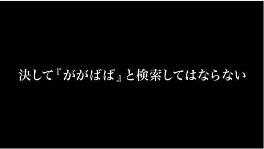 出典matomame.jp