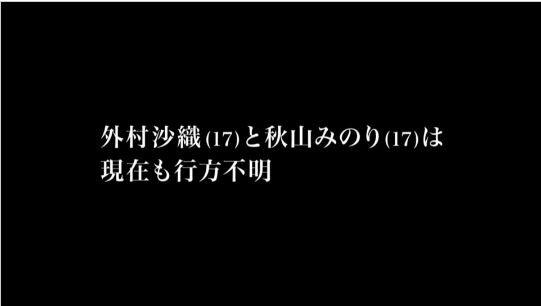 出典 matomame.jp