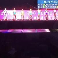 【動画】東京五輪 100m決勝の演出がカッコよすぎると話題に!「無観客だけどなwでも、カッコいい。カッコいいのは大事だなあ。」