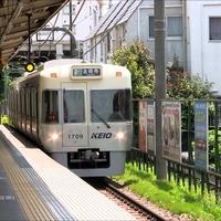 【人身事故】京王井の頭線 高井戸駅で人身事故発生!「最寄駅で人身事故😱すごい人! 誰か亡くなってしまったんだろうか。。」