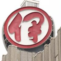 【悲報】伊勢丹新宿店で新型コロナ88人感染! 地下1階の15店舗を休業!「川口そごうの二番煎じにならんで良いが…」