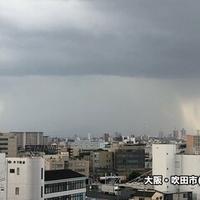 【ゲリラ豪雨】東大阪市の上空に巨大な雨柱!大阪市、豊中市など各地で浸水・冠水・噴水!「おいおいおい大阪市内だよなここ!? 道が川になってんだけど!?!?」