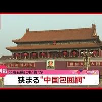【朗報】北京五輪ボイコット論 欧米で急拡大!ウイグル人権弾圧 香港民主派弾圧を問題視!「昔モスクワオリンピックだってボイコットした訳だし北京オリンピックもボイコットでいいでしょ? 」