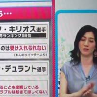 【放送事故】バイキング 野々村友紀子さんの発言が電波障害で放送禁止用語になってしまう!「何が不適切?今の謝罪意味ある?」