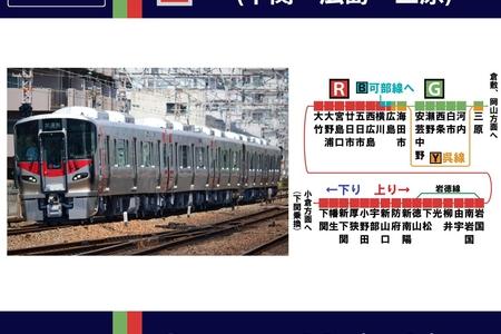 【鉄道】山陽本線 五日市駅で人身事故 10/6まとめのカテゴリ一覧まとめまとめについて関連サイト一覧