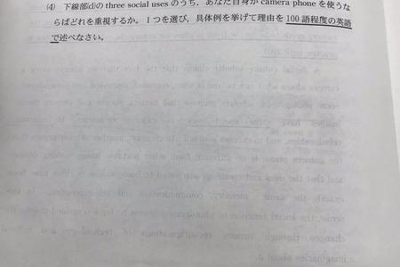 【悲報】 京大英語 自由英作文で自分の意見を述べる問題が出題 ...