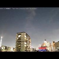 【動画】東京を中心に火球が目撃される!「やっぱり火球だったんだ!」