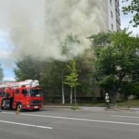 【火災】札幌市南区真駒内付近で火事発生!「真駒内でマンション火災みたいね NHKの中継車がぶっとばしてったw」