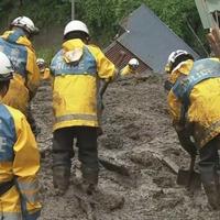 【土石流被害】静岡 熱海の土石流で所在不明の住民は80人にと市発表!「はー。まだ80人も分からんのか。」
