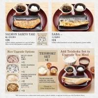 【驚愕】ニューヨークの大戸屋 鯖の塩焼き+ご飯味噌汁セットのお値段がコチラwww【画像】