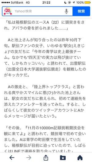 久保田和真の画像 p1_19