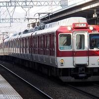 【人身事故】近鉄奈良線 大和西大寺駅で人身事故発生!「目撃者?がいたけどめっちゃ顔色悪かった」