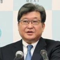 萩生田文科相 秘書と5人で「洋食ビールディナー」の言い訳がひどすぎると話題に!「この豚野郎を誰か教育してやってくれよ。」