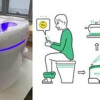 【朗報】ウンチがお金に変わるトイレが開発される!「この発想は斬新です! 」