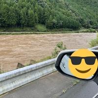 【氾濫】広島県 安芸太田町 太田川で氾濫危険水位超える!「太田川、高瀬堰付近は河川敷が水没してました💦 何年ぶりでしょう‼️」