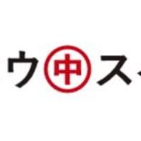 【朗報】ホウスイ、何もしていないのに堀米雄斗選手と一緒に江東区から世界へ!「ホウスイずるいぞスポンサー料払えw」