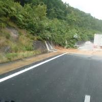 【通行止】中央道 瑞浪IC~恵那IC間で土砂崩れ発生!「中央道のゲリラ豪雨やばかった」