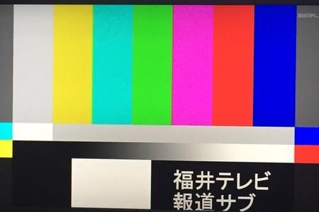 【鉄塔から火花】石川テレビ MRO北陸放送が映ら …