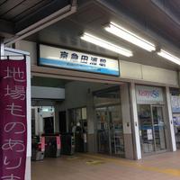 【人身事故】京急本線 京急田浦駅で人身事故発生!「確かに、何かがタイヤに入り込んだような音と振動が起きて、その後ガタガタガタ……って砕かれる音はした。多分ひき肉かな」