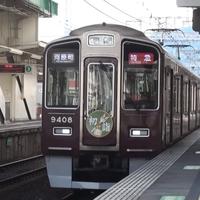 【人身事故】阪急京都線 西院駅で人身事故発生!「阪急電車。人身事故多すぎん?( ˙-˙ )」