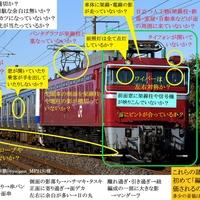江ノ電ニキ騒動で「なぜ撮り鉄は全員同じ構図の写真を撮るのか?」の疑問に撮り鉄の回答!「いろいろとクソ細けえなww」「こんなの気にして写真撮って楽しいのかね…」