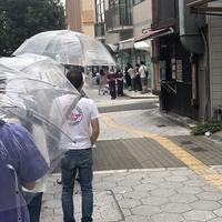 【ワクチン接種】公費支給狙いで肝炎のウイルス検査を強要?大阪「上本町わたなべクリニック」に疑惑の目が向けられる!