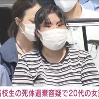 【速報】鷲野花夏さん殺害 小森和美(28)小森章平(27)を逮捕!顔写真を日テレが公開!「いつが殺した犯人? そうだったら20代に見えないんだが笑」