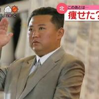 【朗報】北朝鮮の将軍様、金正恩が痩せたと話題に!「金正恩、コロナ禍でリングフィットして痩せた説」