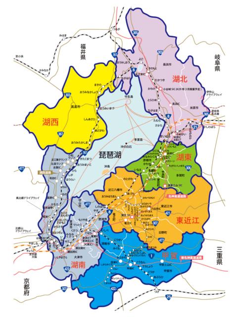 滋賀 県 コロナ ウイルス 八幡 滋賀・近江八幡の学校でクラスター...