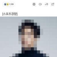 【悲報】韓国「人気俳優K」の交際女性が中絶強要を告白! ネットでは「あの人」と話題!「噂になってる俳優Kのやつ嘘であってくれと思って記事の写真みたらもう絶対そうやん…」