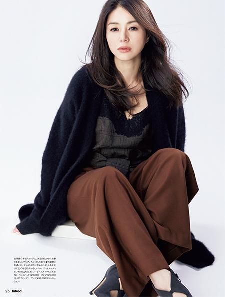 癒し系タレントとして一時代を築いた女優 井川遥まとめのカテゴリ一覧まとめまとめについて関連サイト一覧