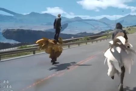 【FF15バグ】チョコボのスタイリッシュな乗り方をする仲間に腹筋崩壊!イグニスのバランス凄すぎ!