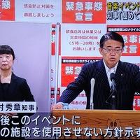 【動画】「今後愛知県の施設は貸さんがや!」NAMIMONOGATARIに大村秀章がブチギレ!「ヒップホップに常識や他者への思いやりとか求めるのは無理なんだよ」