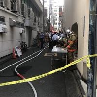 【火災】東京都品川区 五反田駅前で火事発生!「火事か、うちの店の周り封鎖されちまった…だ、大丈夫かな!?」