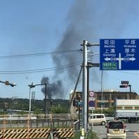 【火災】神奈川県 相模原市南区新磯野で火事発生!「この猛暑の中火災かよ❗位置的には相模原と座間の境あたりかな⁉️」