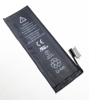 iPhone6(6S),iPhone7のバッテリー電池交換を3200円で何度も公式交換 ...