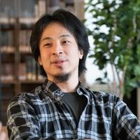 【朗報】東大准教授 加藤岳生 ひろゆきは「聞きかじりの知識をひけらかし指摘されたら お前ばーかと言って逃亡する」嫌な奴!「論破王を名乗り続けるのも大変ですなぁ。」