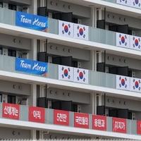 【またやってるw】福島産食材拒否や反日横断幕…なぜ韓国は日本を煽る?「韓国選手団帰国させろ!」