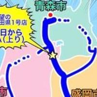 【朗報】ついに秋田に「松屋」が来るぞ!待望の初出店だけど…絶妙すぎる立地で話題に!「あそこほぼ岩手県もしくは青森県w」