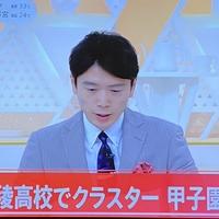 【悲報】高校野球 石川大会 クラスター発生した星稜高校、あす予定の夏の県大会を辞退!「星稜高校…無念だな。部員から複数出たらどうしようもねぇ。」