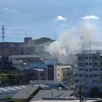 【火災】横浜市旭区 希望が丘付近で火事発生!「買い物してたらすぐ近くで火事起きててびっくりした」