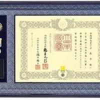 【悲報】大幸薬品 情弱向け雑貨クレベリンの寄贈!大阪府から推薦を貰い日本政府から紺綬褒章をゲット!「精華町どうなってるんやろ。情弱すぎて」