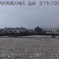 【河川氾濫】鹿児島県薩摩川内市で豪雨 危険度「レベル5」に!現地からは悲痛な叫び!SNSまとめ