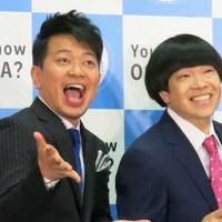 【悲報】雨上がり決死隊、コンビ継続困難のためビ解散!「ホトトーーク爆誕!か」