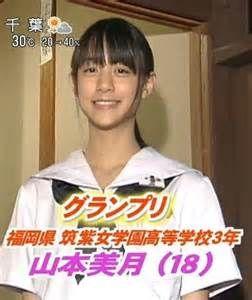 09年、「東京スーパーモデルコンテスト」グランプリを獲得