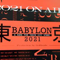 【泥沼】放送中止アニメ「東京BABYLON」下請けがキングレコードに製作費4.5億を要求!「キンレコ…!?て思ったけどこれ闇深すぎる…」